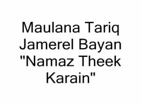 Namaz Theek Karain