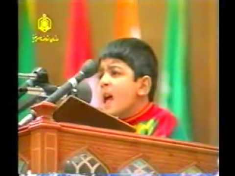 Very Very Beautiful Tilawat by Beautiful Child Imam