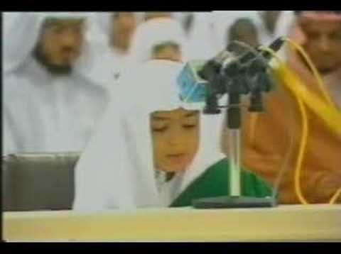 Quran Recitation – Child Imam