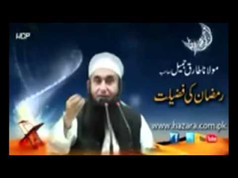 Ramazan Ki Fazeelat By Mulana Tariq Jameel Sahab -11th july 2013