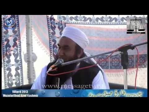 Bayan Maulana Tariq Jameel 18 April 2013 Muzaffarabad
