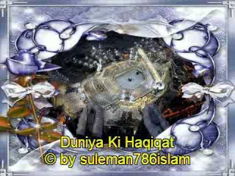 Maulana Tariq Jameel { Duniya Ki Haqiqat }