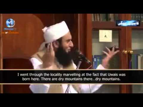 Hazrat Moulana Tariq Jameel { MAY,07,2013 }
