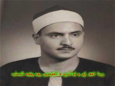 القرآن كامل المنشاوي رحمه الله longest video on youtube