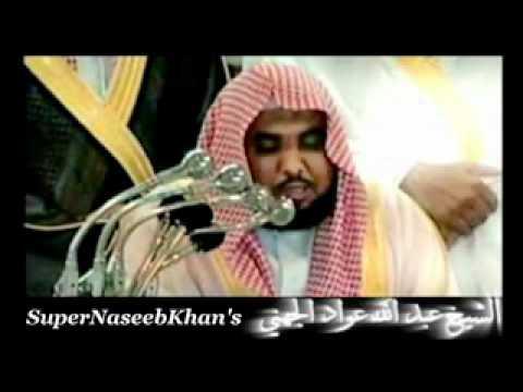 Complete Quran القرآن الكريم كامل بصوت الشيخ عبدالله الجهني