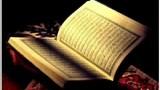 القران الكريم كاملا بصوت الشيخ احمد العجمي 1/3 Ahmed Alajmi