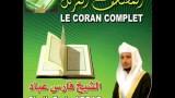 القرآن الكريم كامل بصوت الشيخ فارس عبّاد Complete Quran 1_2.