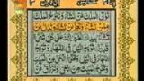 Al-Quran Para 3 — Al Baqarah 253