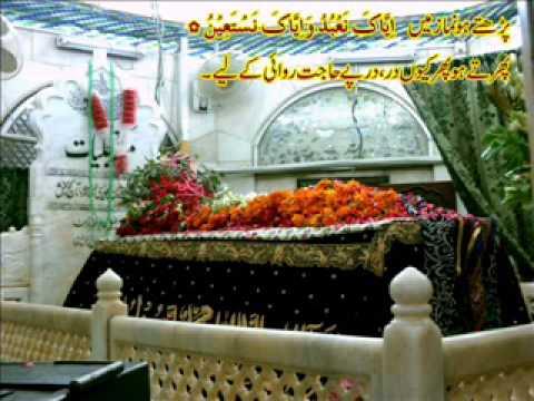 Maulana Tariq Jameel – Waqia Hazrat Yousaf (A.S) [HD]