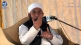 Maulana Tariq Jameel UMT Lahore 3 Dec 2012