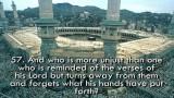 SURAH AL KAHF (full) recited by Abdulrahman Al Sudais