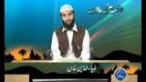 Dawat-e-Deen ki Ahmiyat by Hafiz Zia-ud-Din (Falah ki Rahen)
