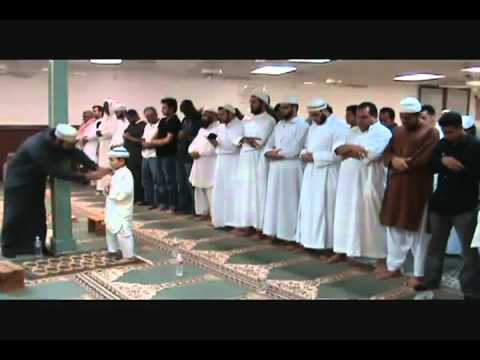 Amazing Qur'an recitation by a young child
