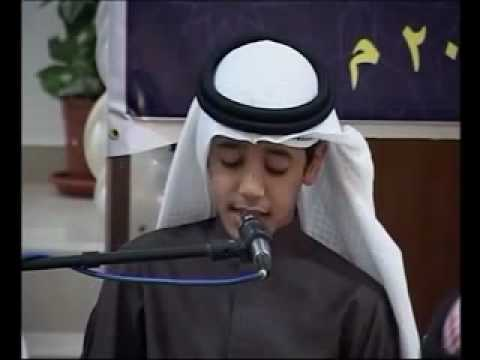 Quran .. beautiful voice ..