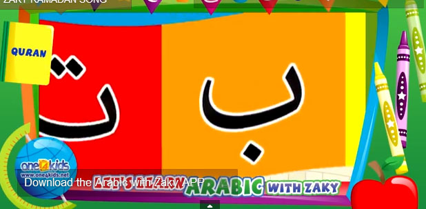 Arabic Alphabet Song with Zaky