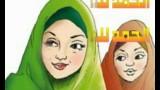 Wonderful Islamic Nasheed for Children- I Am A Muslim