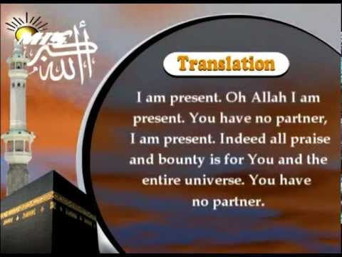 How to perform Hajj and Umrah ( English )Part-1