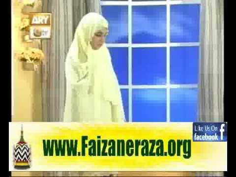 Khawaten ki Namaz ka Tareeqa