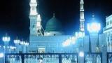 Meri Arzoo Muhammad (SAW)- Khursheed Ahmed