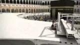 Makkah Mataaf extension 2013