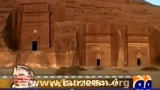 qom e samod 4000 years old house (urdu)