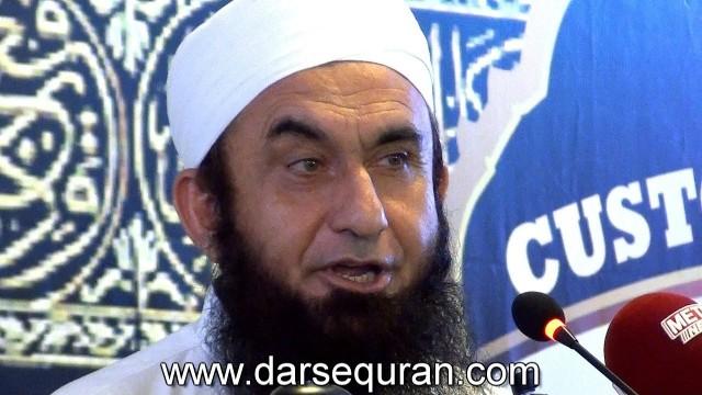 Hajj Se Pehly Ki Zindagi Aur Baad Ki Zindagi – Maulana Tariq Jameel
