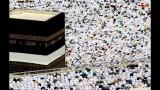 Hajj Bayan (Full Lecture) by Maulana Tariq Jameel