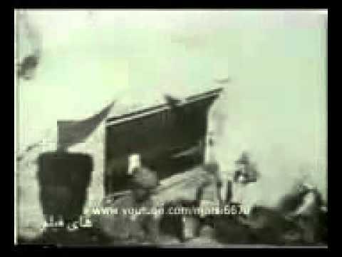 Medina in 1938 Very rare video 70 years old.
