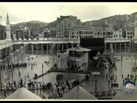Old Photos of Makkah and Madina - Islamic Channel | Makkah Live 24/7
