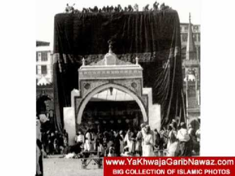 Rare Video Film Inside The Haram Sharif in Makkah