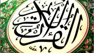 Surat Al-Fātiĥah – سورة الفاتحة