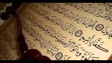 SURAH AL BAQARAH full