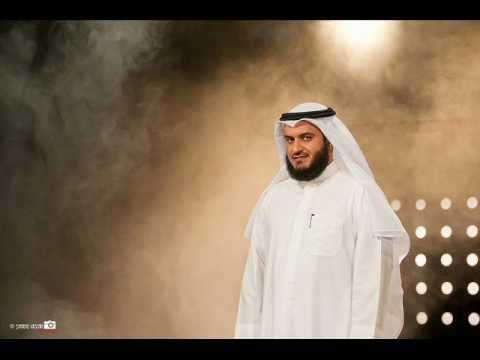 Surah Al-Baqarah Recitation by Sheikh Mishary Rashed Alafasy |Full Surah|