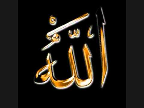 Sura Al Bakara Baqara Full Version -Sheikh Mishari Rasid Alafasy
