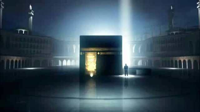 Holy Mysteries – Secrets of the Kaaba