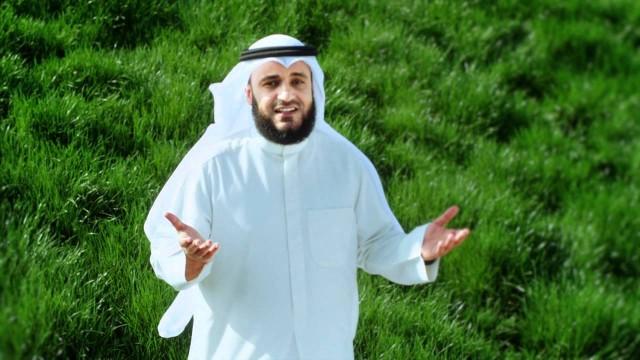 رحمن رحمن – مشاري راشد العفاسي Mishari Rashid Al Afasy – Rahman
