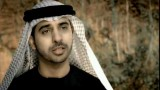 Ahmed Bukhatir – Forgive Me أحمد بوخاطر