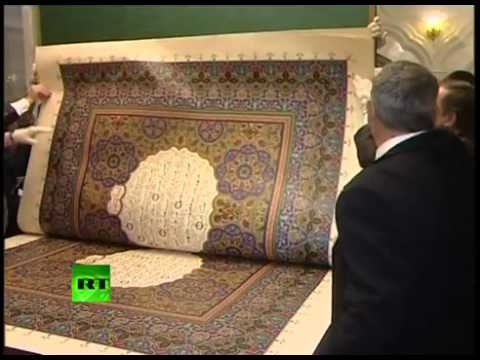 World's Biggest Quran Video Life Of Muslim Islam, Quran, Hadith, Islamic Miracles and Videos