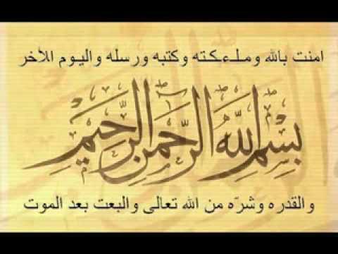 Talib al Habib – Articles of Faith