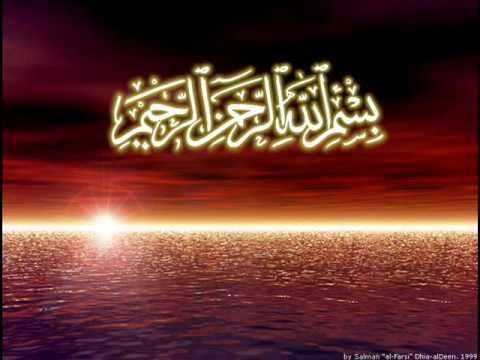 Ek Hi Allah – Urdu Naat