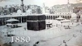 Time Line of the Holy Kaaba – History