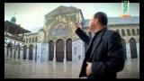 Mosques Era -Syria