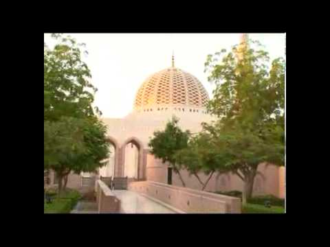 Scenes from Sultan Qaboos Mosques