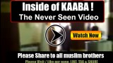 Inside of KAABA ! The Never Seen Video.