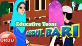 Shukriya aur Dua – Abdul Bari Learning JAZAKALLAH KHAIR – Cartoons for children