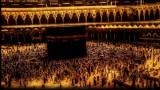 Ard al Haram | أرض الحرم – محمد المقيط | Muhammad al Muqit