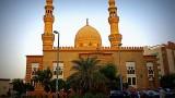 UAE Mosques