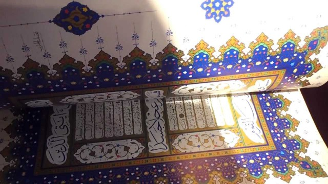 A 700 Years Old Holy Koran with Golden Pattern in Kalba, UAE
