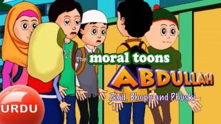 Zaid bada hi Pareshan – Abdullah & Bhonpu Phuski