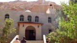 Mosque around the world, Mosquées autour du monde N°19 Jordanie Mosquée Hammamet Ma'in